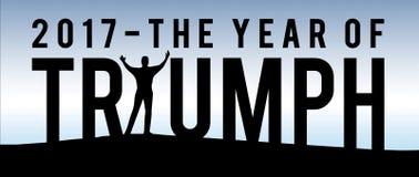 2017 το έτος θριάμβου Διανυσματική απεικόνιση