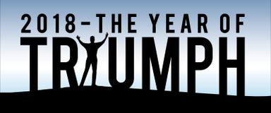 2018 το έτος θριάμβου απεικόνιση αποθεμάτων