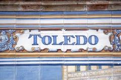 Τολέδο, Plaza de Espana  Σεβίλη Στοκ Εικόνα