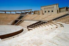 Το αμφιθέατρο Katara, Doha, Κατάρ στοκ εικόνα με δικαίωμα ελεύθερης χρήσης