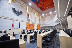 Το αυστριακό Κοινοβούλιο στο παλάτι Hofburg Στοκ Φωτογραφίες