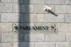 Το αυστριακό Κοινοβούλιο στις 13 Οκτωβρίου στη Βιέννη Στοκ Εικόνες