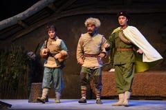 """Το βάσανο της """"Taking τίγρης Montain οπερών προηγούμενος-Πεκίνο από Strategy† Στοκ Εικόνα"""