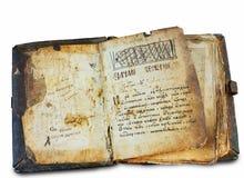 το βιβλίο απομόνωσε το παλαιό λευκό Στοκ φωτογραφίες με δικαίωμα ελεύθερης χρήσης