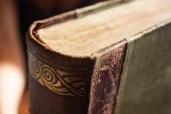 το βιβλίο τσαλάκωσε το π στοκ φωτογραφίες με δικαίωμα ελεύθερης χρήσης
