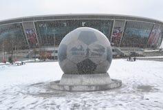 Το γήπεδο ποδοσφαίρου donbass-χώρων στο Ntone'tsk στοκ φωτογραφία με δικαίωμα ελεύθερης χρήσης