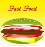 Το γρήγορο φαγητό σας Στοκ φωτογραφία με δικαίωμα ελεύθερης χρήσης
