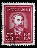 Το γραμματόσημο που τυπώνεται στη Γιουγκοσλαβία παρουσιάζει Dura Jaksic Στοκ Εικόνα