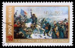 Το γραμματόσημο που τυπώνεται στη Ρουμανία παρουσιάζει στη 500η ήττα επετείου του Turcs από το Stephan μεγάλη μάχη Vaslui από το  Στοκ Εικόνα