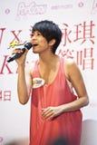 Το διάσημο αστέρι Gigi Leung προάγει το νέο CD της στοκ φωτογραφίες