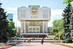 Το διανοητικό κέντρο - θεμελιώδης βιβλιοθήκη του κρατικού πανεπιστημίου της Μόσχας Στοκ Εικόνα