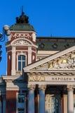 Το εθνικό θέατρο του Ivan Vazov, Sofia Στοκ εικόνες με δικαίωμα ελεύθερης χρήσης