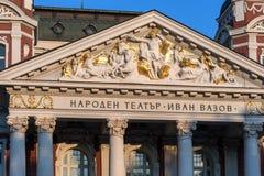 Το εθνικό θέατρο του Ivan Vazov, Sofia Στοκ Εικόνες