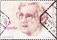 Το εκλεκτής ποιότητας γραμματόσημο που τυπώνεται στην Ισπανία παρουσιάζει Μαρία Zambrano στοκ φωτογραφία με δικαίωμα ελεύθερης χρήσης
