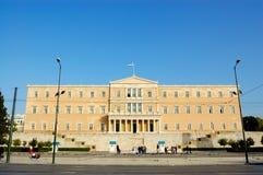το ελληνικό Κοινοβούλι& Στοκ εικόνα με δικαίωμα ελεύθερης χρήσης