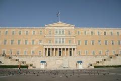 το ελληνικό Κοινοβούλι& στοκ φωτογραφία με δικαίωμα ελεύθερης χρήσης