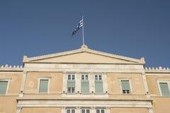 το ελληνικό Κοινοβούλι& στοκ εικόνες