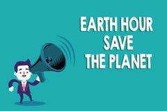 Το εννοιολογικό χέρι που γράφει παρουσιάζοντας γήινη ώρα σώζει τον πλανήτη Κείμενο επιχειρησιακών φωτογραφιών τα φω'τα από EventM διανυσματική απεικόνιση