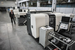 Το εργοστάσιο Armalit παράγει armature σκαφών για τις επιχειρήσεις ναυπηγικής στοκ φωτογραφίες με δικαίωμα ελεύθερης χρήσης