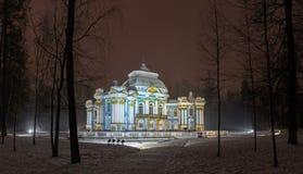 Το ερημητήριο, το Tsarskoe Selo, Pushkin, Στοκ Εικόνες