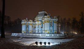 Το ερημητήριο, το Tsarskoe Selo, Pushkin Στοκ εικόνες με δικαίωμα ελεύθερης χρήσης