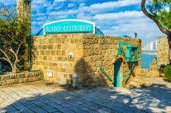 Το εστιατόριο σε Jaffa Στοκ Φωτογραφίες