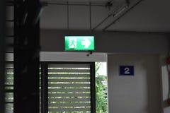 Το εσωτερικό του κτηρίου βλέπει ένα σαφές σημάδι Η θέση προκύπτει Στοκ εικόνα με δικαίωμα ελεύθερης χρήσης