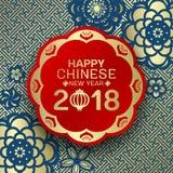 Το ευτυχές κινεζικό νέο κείμενο έτους 2018 στο κόκκινο έμβλημα κύκλων και το μπλε χρυσό σχέδιο της Κίνας λουλουδιών αφαιρούν το δ απεικόνιση αποθεμάτων