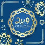 Το ευτυχές κινεζικό νέο κείμενο έτους 2019 στο μπλε χρυσό έμβλημα κύκλων και το μπλε χρυσό σχέδιο της Κίνας λουλουδιών αφαιρούν τ Στοκ Εικόνα