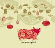 Το ευτυχές κινεζικό νέο Zodiac έτους 2019 σημάδι με το χρυσό έγγραφο έκοψε το ύφος τέχνης και τεχνών στο υπόβαθρο χρώματος ελεύθερη απεικόνιση δικαιώματος