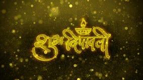 Το ευτυχές dipawali diwali επιθυμεί την κάρτα χαιρετισμών, πρόσκληση, πυροτέχνημα εορτασμού ελεύθερη απεικόνιση δικαιώματος