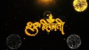 Το ευτυχές dipawali diwali επιθυμεί την κάρτα χαιρετισμών, πρόσκληση, το πυροτέχνημα εορτασμού περιτυλίχτηκε ελεύθερη απεικόνιση δικαιώματος