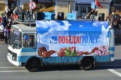 Το λεωφορείο zil-5250 Στοκ φωτογραφία με δικαίωμα ελεύθερης χρήσης