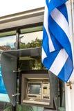 Το ελληνικό ATM Στοκ Εικόνες