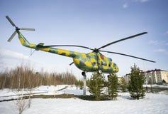 Το ελικόπτερο mi-8 σε ένα βάθρο, Στοκ εικόνες με δικαίωμα ελεύθερης χρήσης
