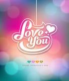 Το ζωηρόχρωμο μήνυμα bokeh σας αγαπά ημέρα βαλεντίνων απεικόνιση αποθεμάτων