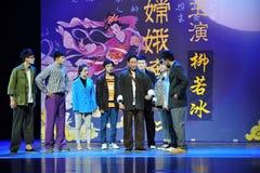 Το ζωηρό παλτό συνεδρίαση-Jiangxi OperaBlue Στοκ Φωτογραφίες
