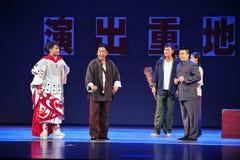 Το ζωηρό παλτό συνεδρίαση-Jiangxi OperaBlue Στοκ εικόνες με δικαίωμα ελεύθερης χρήσης