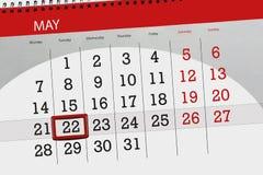 Το ημερολόγιο, ημέρα, μήνας, επιχείρηση, έννοια, ημερολόγιο, προθεσμία, αρμόδιος για το σχεδιασμό, κρατικές διακοπές, πίνακας, έγ Στοκ φωτογραφία με δικαίωμα ελεύθερης χρήσης