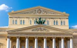 Το θέατρο Bolshoi στη Μόσχα Στοκ εικόνα με δικαίωμα ελεύθερης χρήσης