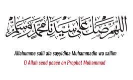 Το διάνυσμα του αραβικού Θεού φράσης ικεσίας Salawat καλλιγραφίας ευλογεί το Muhammad Στοκ φωτογραφία με δικαίωμα ελεύθερης χρήσης