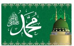 Το διάνυσμα του αραβικού Θεού φράσης ικεσίας Salawat καλλιγραφίας ευλογεί το Muhammad Στοκ Φωτογραφίες