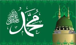 Το διάνυσμα του αραβικού Θεού φράσης ικεσίας Salawat καλλιγραφίας ευλογεί το Muhammad Στοκ Φωτογραφία