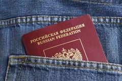 Το διαβατήριο του πολίτη της Ρωσίας Στοκ Φωτογραφία