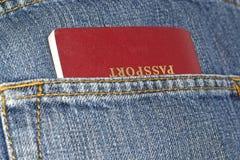 Το διαβατήριο του πολίτη Στοκ φωτογραφία με δικαίωμα ελεύθερης χρήσης