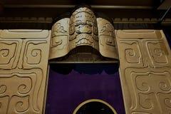 Το ιατρικός-οδοντικό κτήριο οδών 450 Sutter, 4 στοκ εικόνες