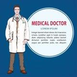 Το ιατρικό έμβλημα, διανυσματικό υπόβαθρο με τον αρσενικό γιατρό που στέκεται την μπροστινή πλευρά, παθολόγος ατόμων πορτρέτου κι Στοκ εικόνες με δικαίωμα ελεύθερης χρήσης
