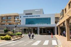 Το ιατρικό κέντρο Monash είναι ένα δημόσιο νοσοκομείο διδασκαλίας στο Clayton, Μελβούρνη Στοκ Φωτογραφίες