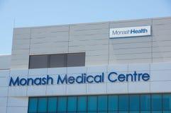 Το ιατρικό κέντρο Monash είναι ένα δημόσιο νοσοκομείο διδασκαλίας στο Clayton, Μελβούρνη Στοκ Εικόνα