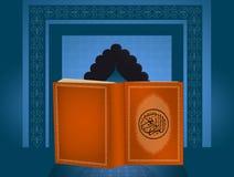 Το ιερό βιβλίο Koran διανυσματική απεικόνιση